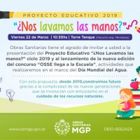 Invitación - Proyecto Educativo 2019